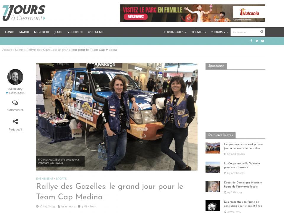 Rallye des Gazelles grand jour pour le Team Cap Medina